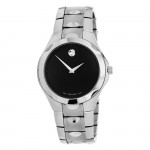 Pre-Owned Movado Men's Museum Stainless Steel Watch