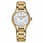 Ladies Stainless/Gold Watch / Yellow plate